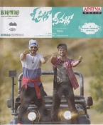 O Pilla Nee Valla Telgu Audio CD