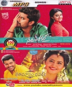 Nenu Local - Shtamanam Bhavati & Latest Hits Telugu MP3