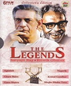 The Legends - Satyajit Ray 6 Bengali DVD Collector's Edition Pack