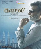 Kabali Tamil DVD (PAL All Regions)
