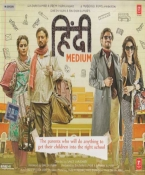 Hindi Medium Hindi CD