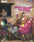 Anarkali of Aarah Hindi DVD