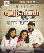 The Great Father Malayalam DVD
