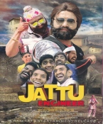 Jattu Engineer Hindi DVD