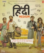 Hindi Medium Hindi DVD