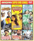 Super Songs Malayalam Latest Songs DVD