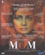 Mom Hindi DVD