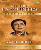 All Time Favourites Jagjit Singh Hindi Songs MP3