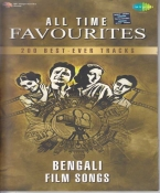 All Time Favourites Bengali Film Songs MP3