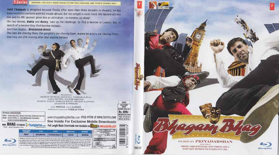 Bhag mikha bhag full hd movie download