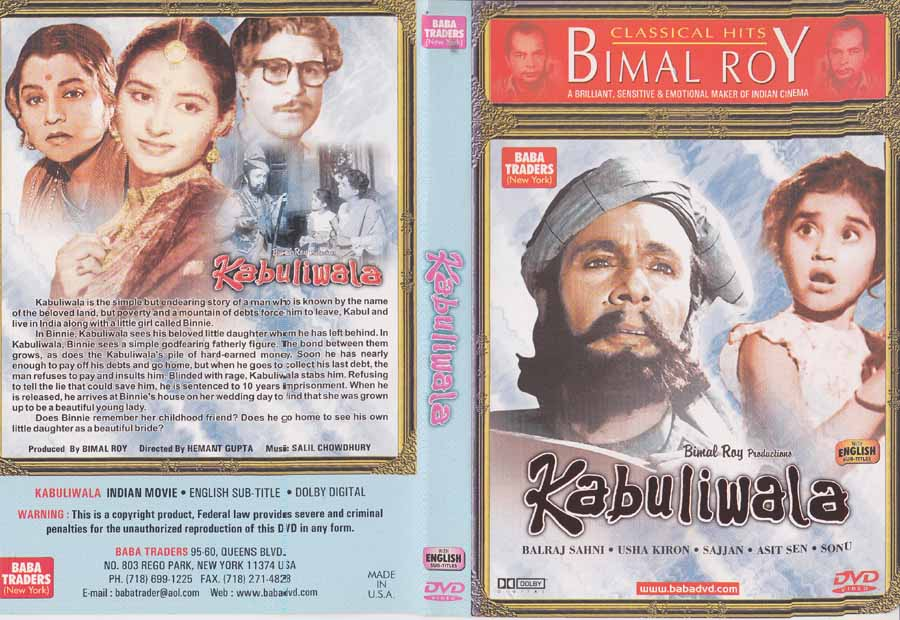 kabuliwala. tattoo Kabuliwala (Sub) Movie