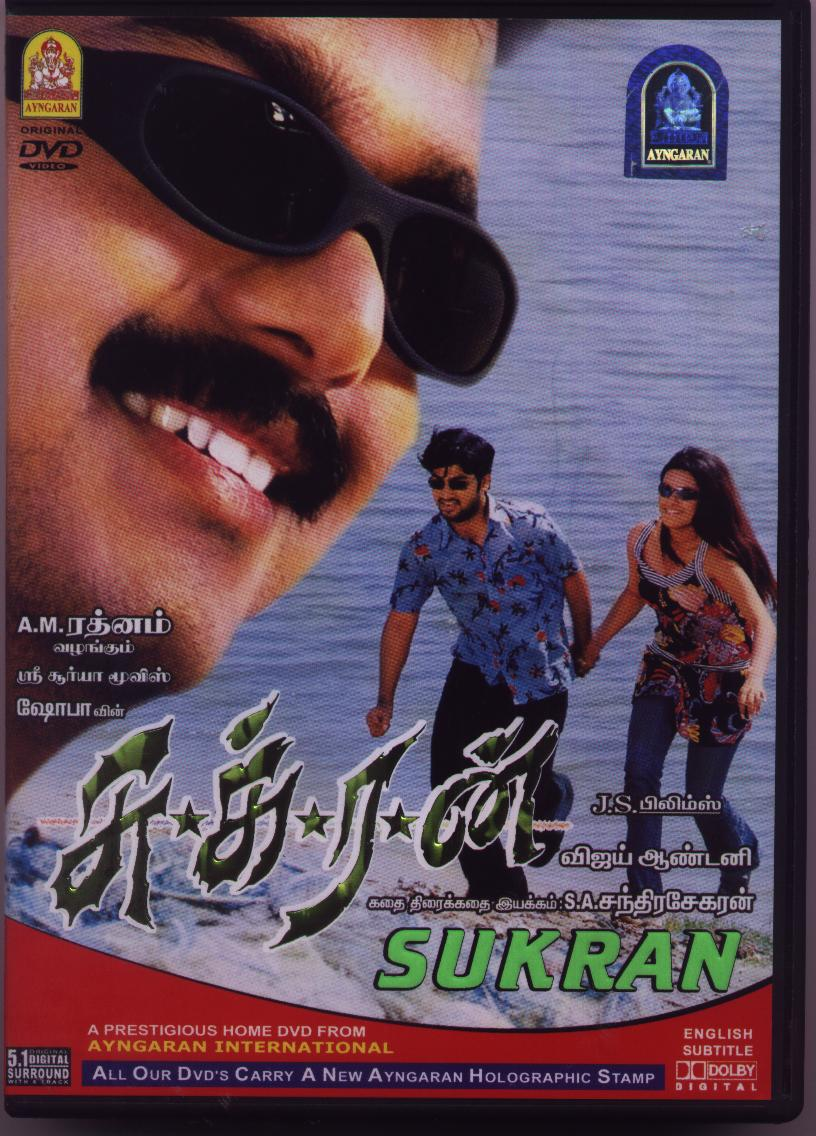 Description - Sukran Tamil DVD