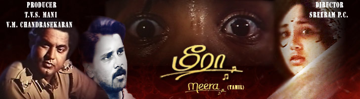 Image result for meera tamil movie