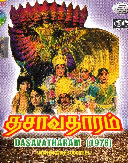 Dasavatharam old tamil full movie free download linoamuslim.