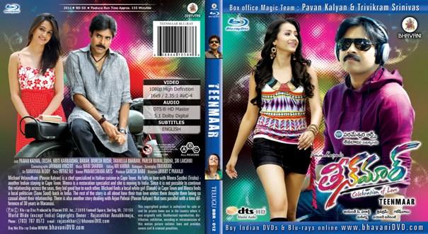 bahubali 2 bluray 1080p hindi