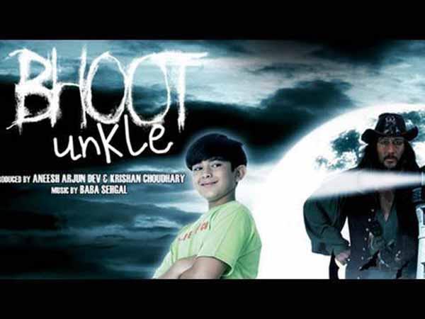 Description - Bhoot Uncle Hindi DVD
