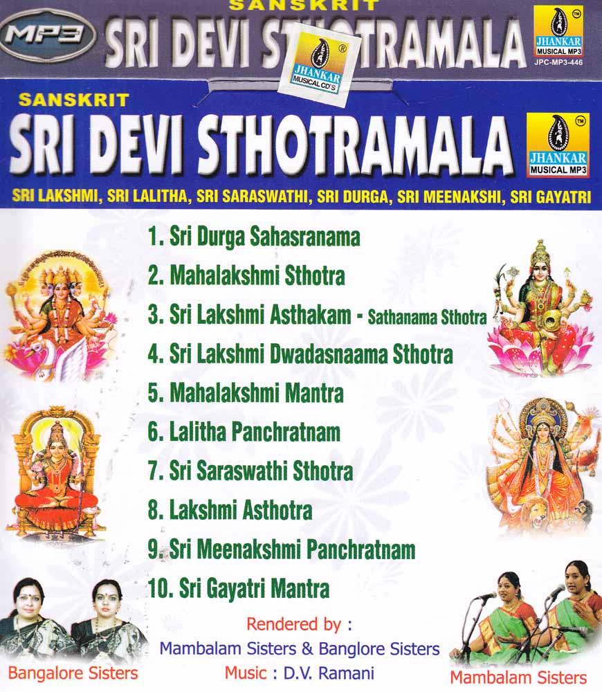 Description - Sri Devi Sthotramala Audio CD