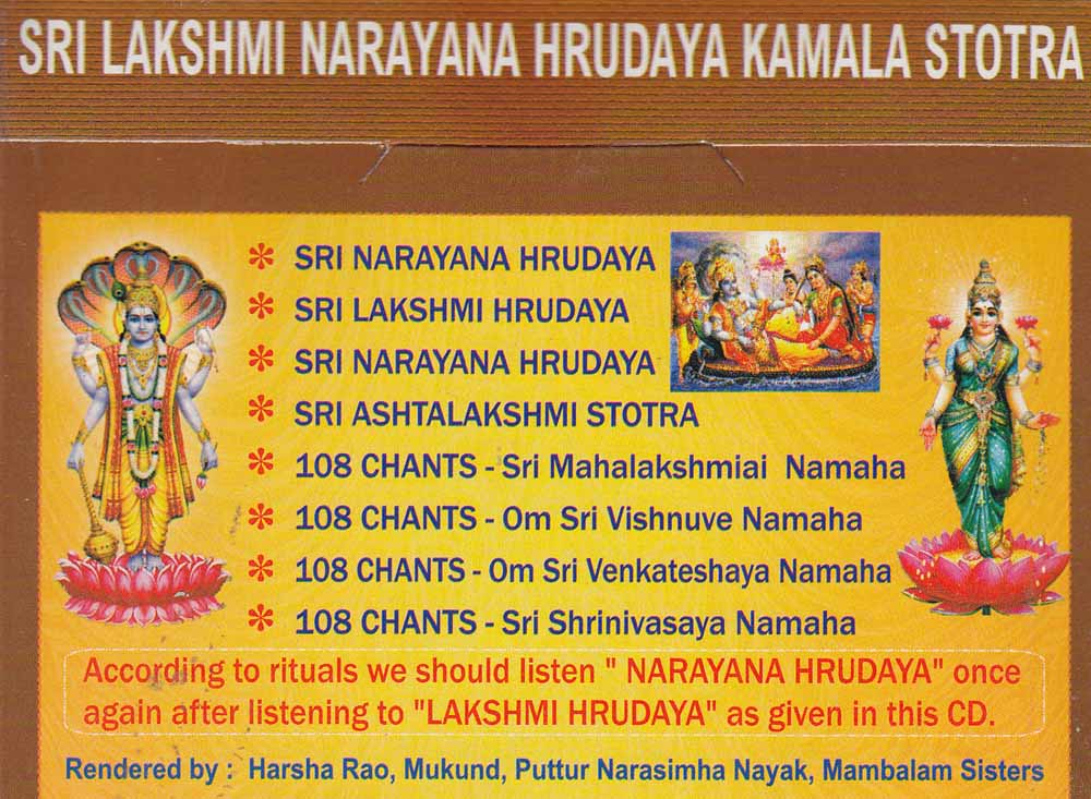 Laxmi Narayan Bhajan Free Bhajans