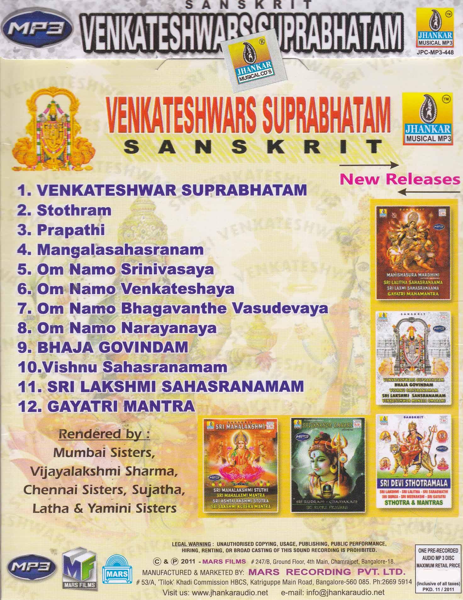 Description - Venkateshwars Suprabhatam MP3 CD