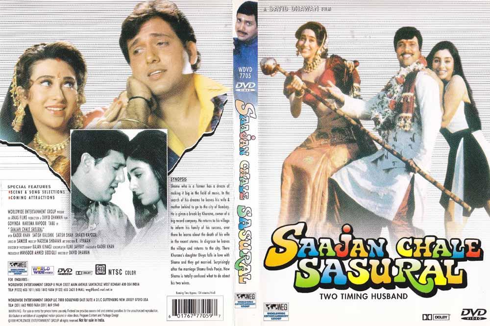 Saajan Chale Sasural Tamil Movie Video Songs Download