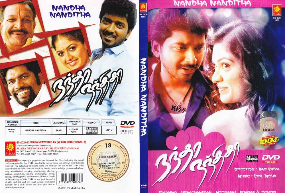 Description - Nandha Nanditha Tamil DVD