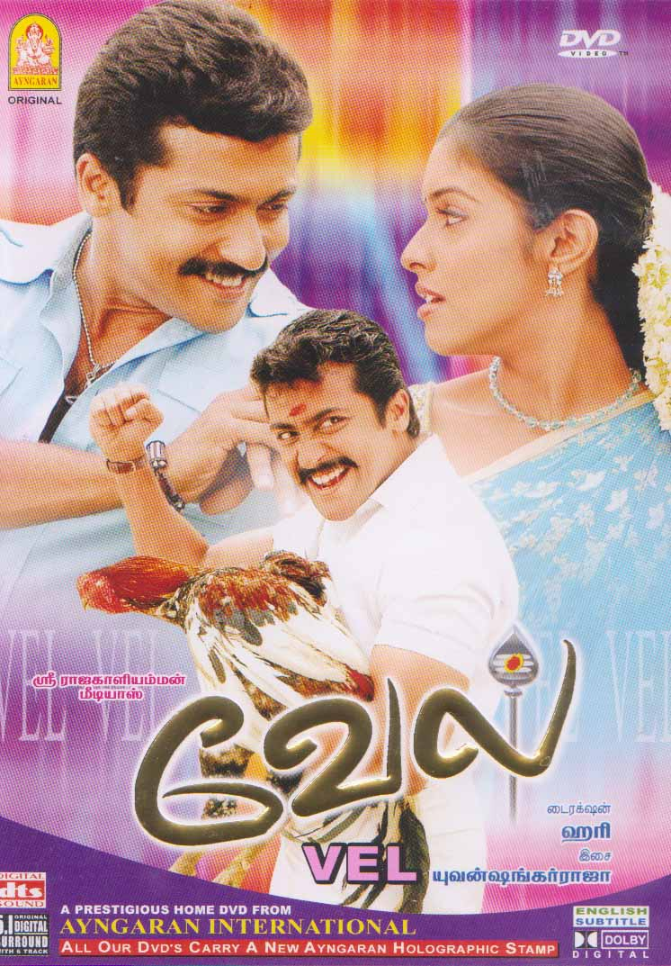 Description - Vel Tamil DVD With English Subtitles
