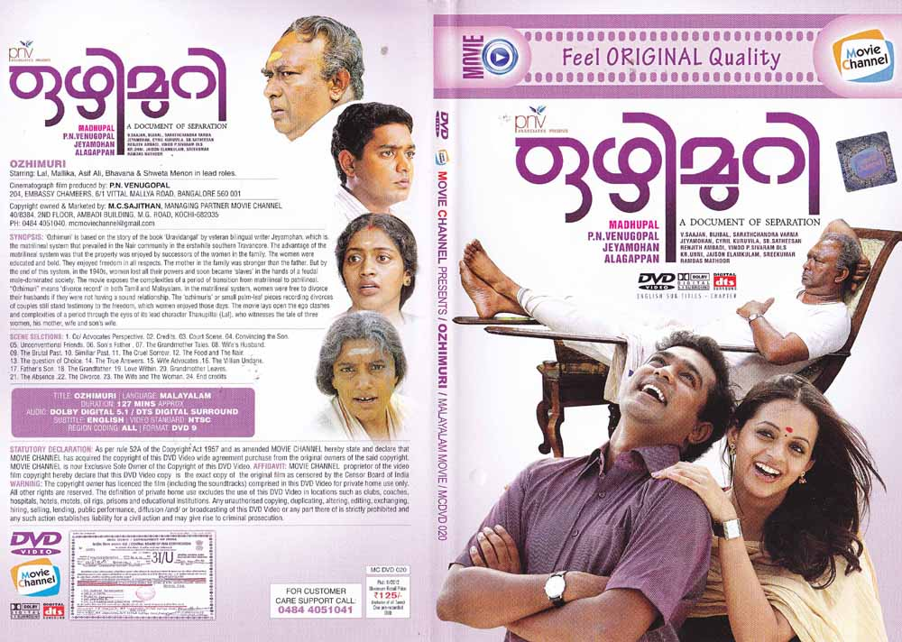 ozhimuri malayalam movie free download
