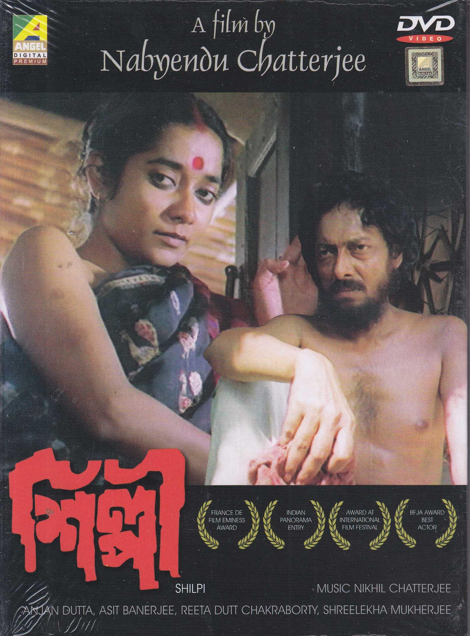 Description - Shilpi Bengali DVD