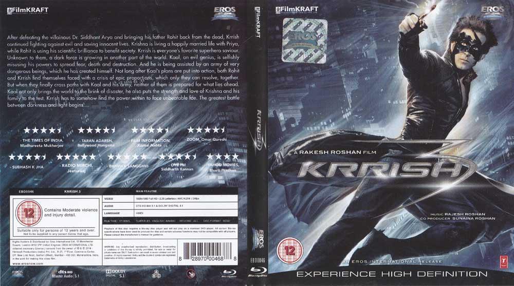Tamil Blu Krrish 3