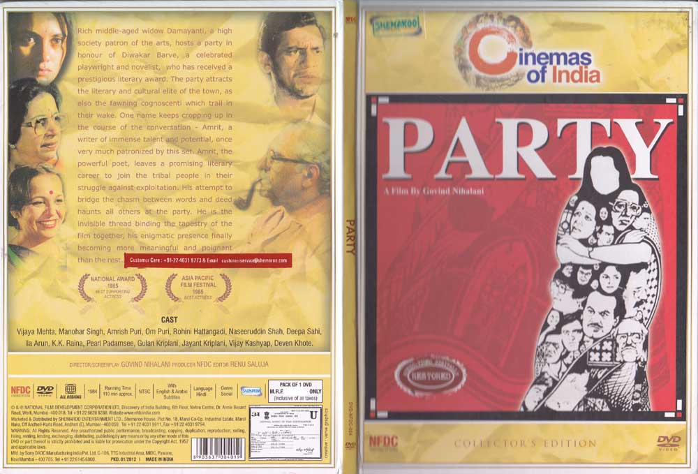 Description party hindi dvd