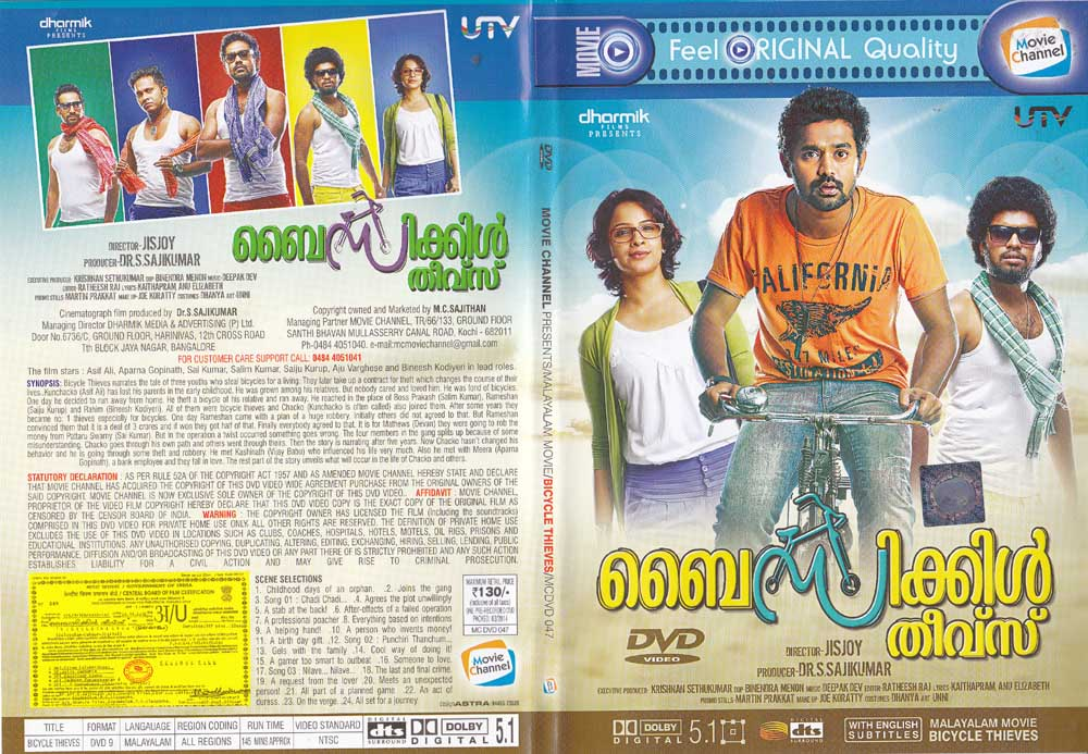 Description Bicycle Thieves Malayalam Dvd