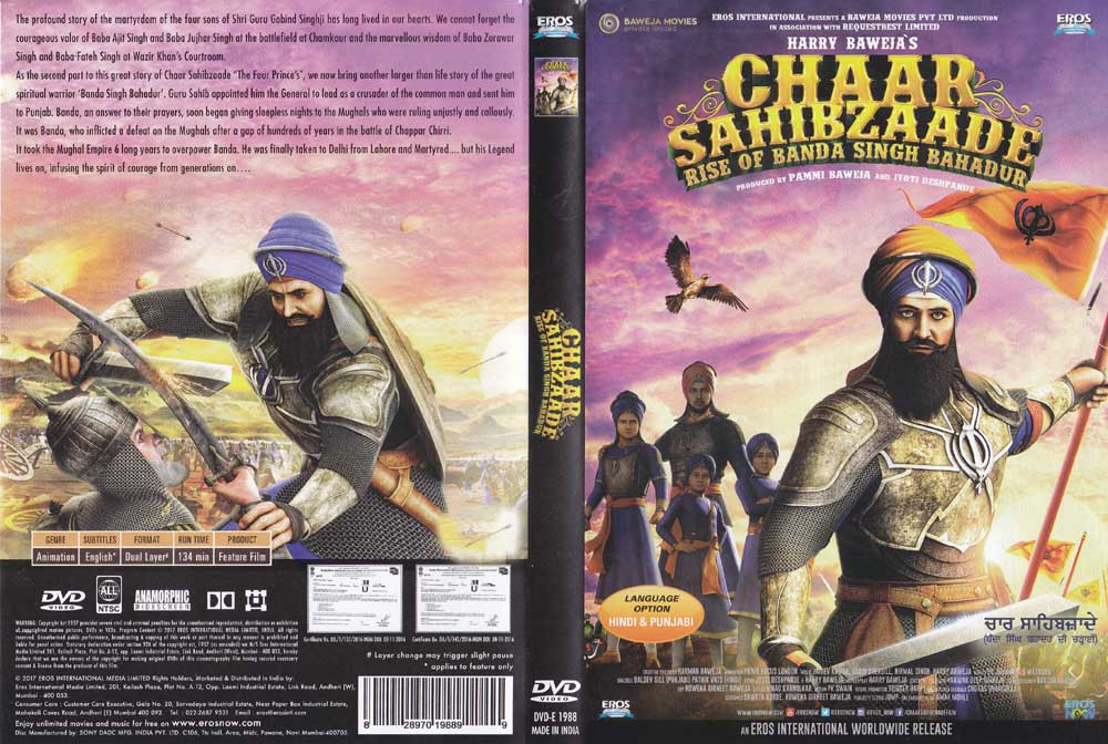 Description Chaar Sahibzaade 2 Punjabi Dvd