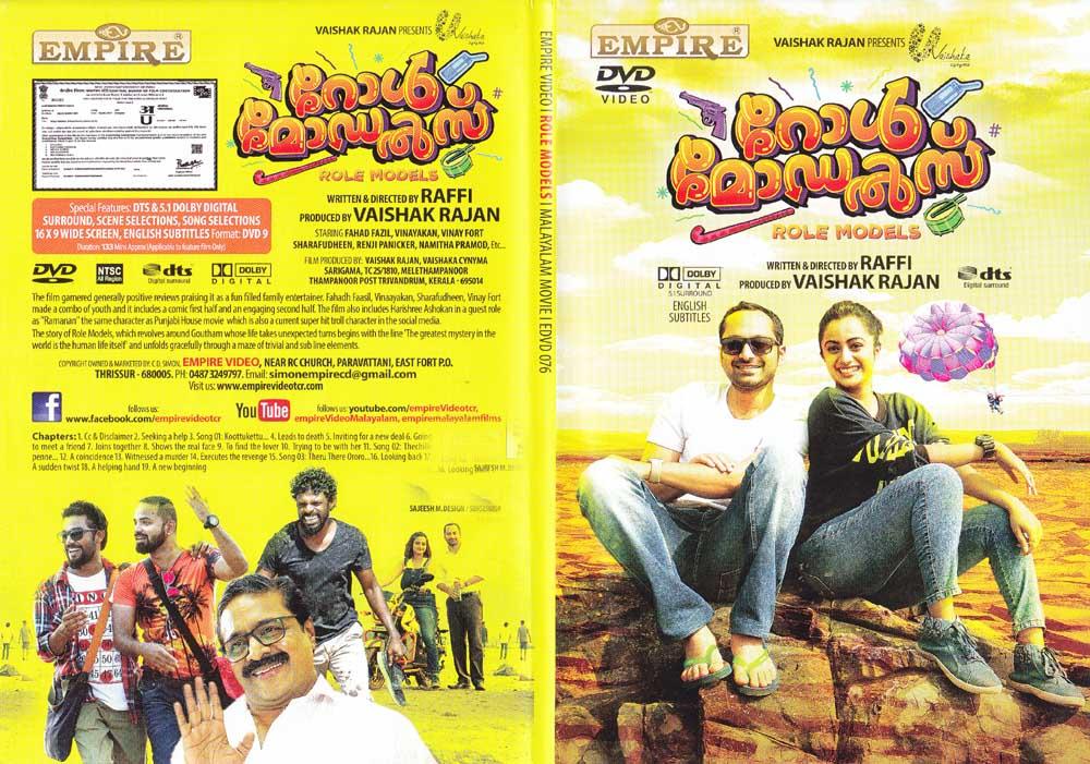 Description Role Model Malayalam Dvd