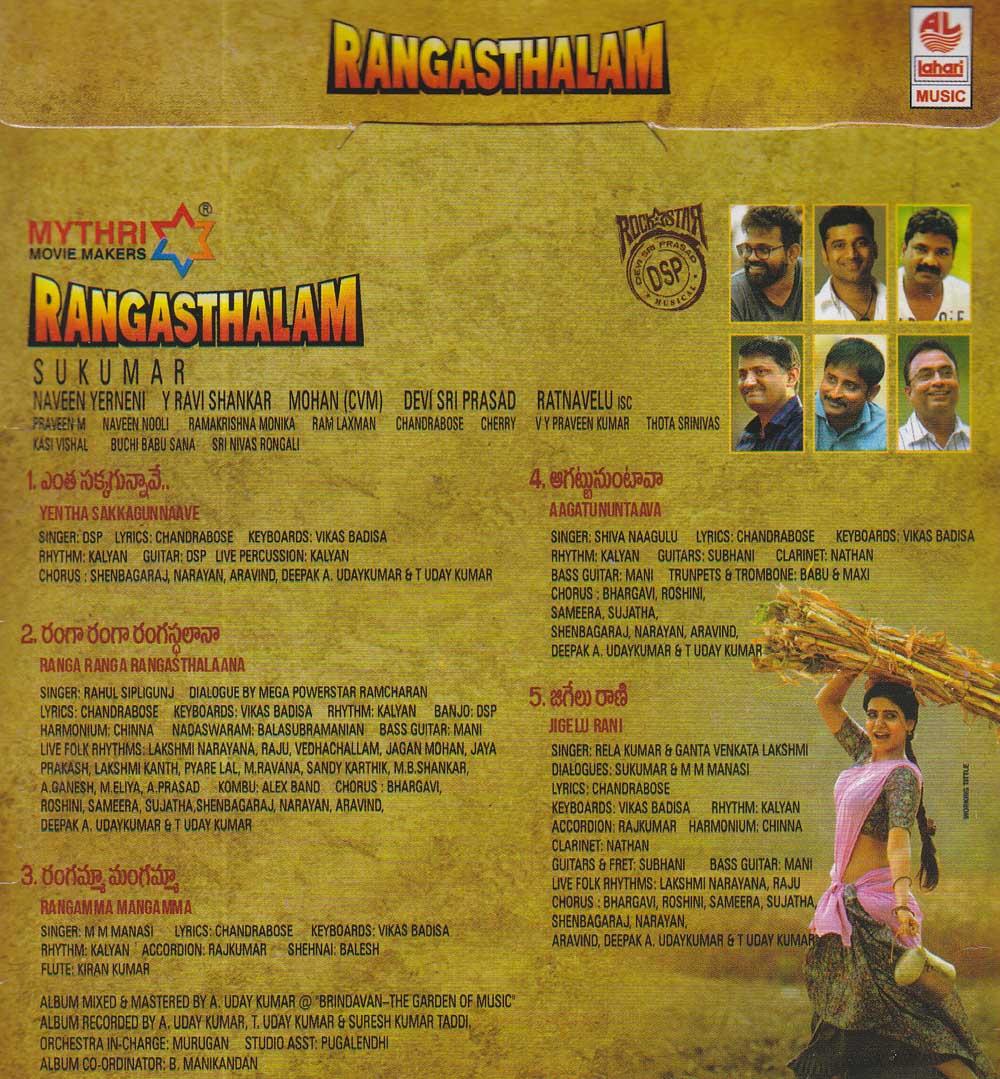 Rangasthalam Oriya Songs Download: Rangasthalam Telugu CD
