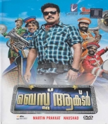 Best Actor Malayalam DVD