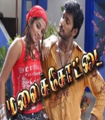 MALAIKOTTAI and MANNAN Tamil DVD