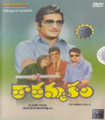 https://www.njmtv.com/products/small/1312833131tatamma%20kala%20telugu%20dvd%20small.jpg