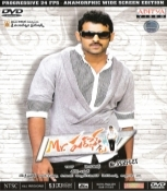 Mr.Perfect Telugu DVD