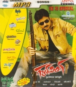 Gabbar Singh Telugu MP3 CD (2012 Film)