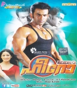 Hero Malayalam DVD