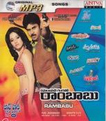 Description - Cameraman Gangatho Rambabu Telugu MP3