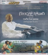 Gundello Godari and Unforgettable Songs of Ilayaraja Telugu MP3