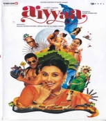 Aiyyaa Hindi DVD