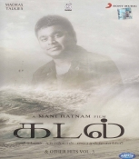 Kadal Tamil MP3 and Other Hits