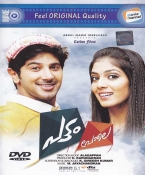 Pattom Pole Malayalam DVD