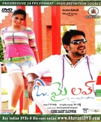 Oh My Love Telugu DVD