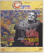 Ankhon Dekhi Hindi DVD