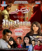 Ru Baru Urdu TV Serial DVD