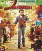 Raja Natwarlal Hindi DVD