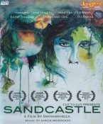 Sandcastle Hindi DVD